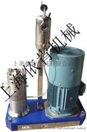 高速乳化机,实验室高速乳化机,工业化高速乳化机