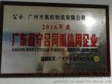 集装箱运输  上海集装箱运输公司  货运集装箱多少钱  集装箱货物运输