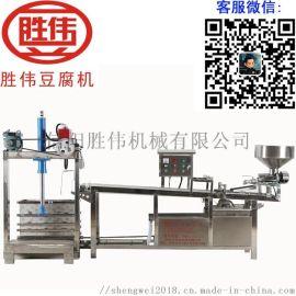 商用千张豆腐皮机 全自动不锈钢仿手工做豆腐的机器