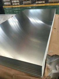 加工1060花纹铝板1100镜面铝板