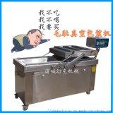 现货腊肠烧鸡包装机大米粮食真空包装机