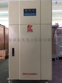 惠州三相全自动稳压器厂家