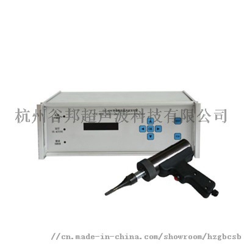 谷邦超聲波塑料焊接點焊機