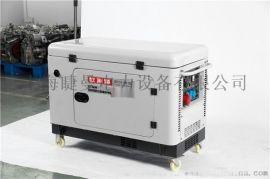 12KW静音柴油发电机耐高温