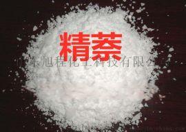 精萘国标优级99.9%山东生产厂家 价格 精萘
