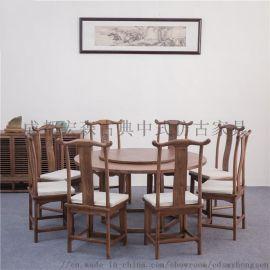 成都中式家具图片宏森古典家具专业定制定做厂家