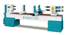 山东厂家直销双轴双刀数控木工车床,木工数控车床