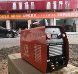 WS-200S 250S氩弧焊机