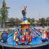 新疆自控飞羊广场游乐设备 公园游乐设备童星厂家制造