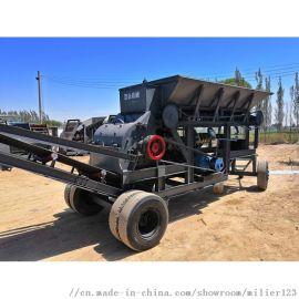 大型移动式破碎机,冲击式制砂机,锤式破碎机。