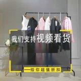 女装代理一件代发吉林市有几家唯众良品品牌女装批发半身裙厦门女装品牌
