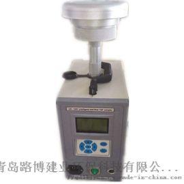 LB-120F路博自产中流量粉尘颗粒物采样器