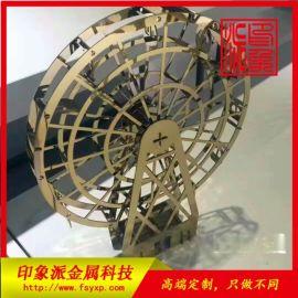 不鏽鋼高技術擺件雕塑制品 彩色不鏽鋼雕塑制品圖片