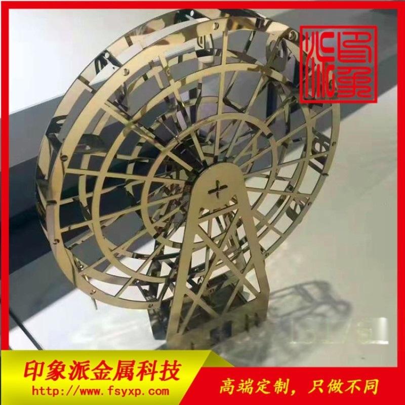 不锈钢高技术摆件雕塑制品 彩色不锈钢雕塑制品图片