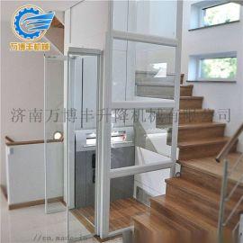 小型家用电梯别墅电梯室内室外家用电梯二层