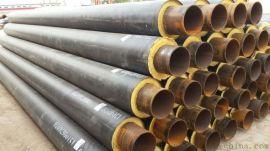 直埋保温管道,小区直埋保温管道生产厂家