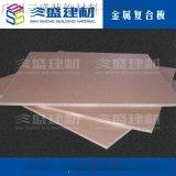 金属复合板的设计角度和各自的使用优势