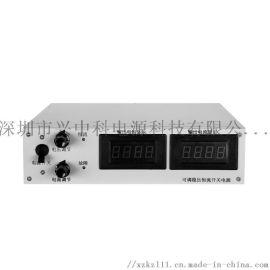 60V20A开关电源    中科品牌