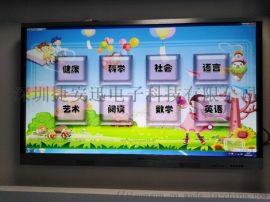 75寸电子白板教学一体机, 中国及欧美安全环保认证