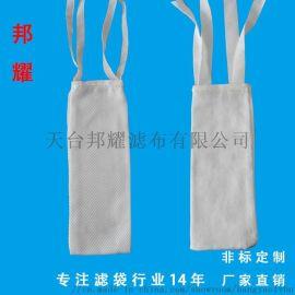 丙纶PP覆膜高精度阳极泥过滤袋 耐酸耐碱电镀钛篮袋