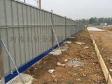 藍色彩鋼圍擋道路施工圍擋工地圍牆市政圍擋