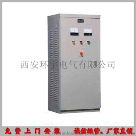 果园灌溉专用XJ01-75KW水泵自耦减压起动箱