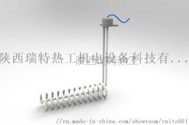 耐腐蚀电加热器|耐酸碱电加热器|陕西瑞特热工