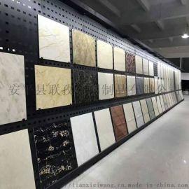 瓷砖挂网冲孔板瓷砖店  冲孔板展示架