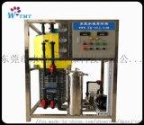 EDI超纯水处理系统