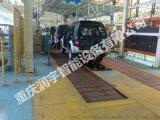 小轎車輸送線  小轎車生產線 自動化生產線