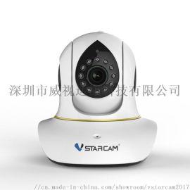 1080P高清监控 无线远程云台 摄像机摇头机