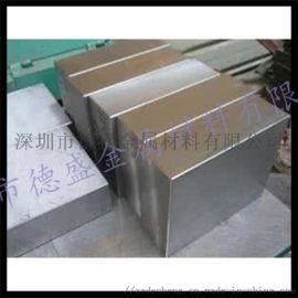 厂家 4Cr3Mo3W4VNb 热作模具钢