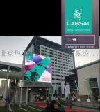 2019中东迪拜广电影像展CABSAT