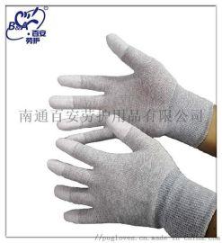 碳纤维防静电尼龙涂指手套 货号:BA.2305SF