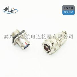 航空插头防雨淋圆形电连接器Y11系列