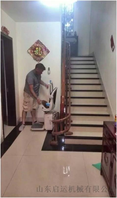 轨道链条驱动座椅电梯磐石市电梯辽宁启运厂家