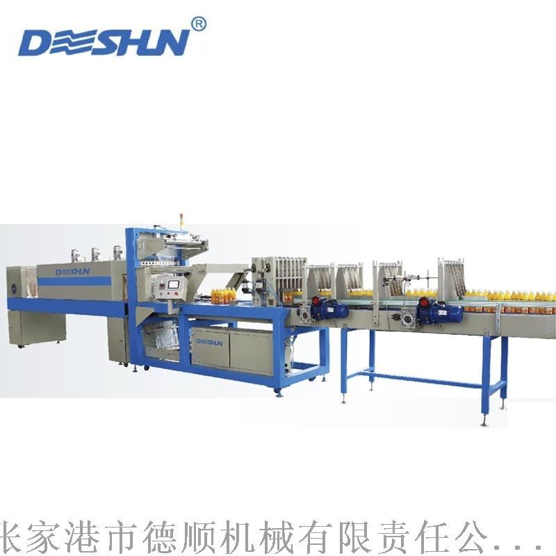 厂家直销小高速全自动热收缩包装机现货供应
