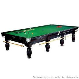 LX-603英式训练桌球台