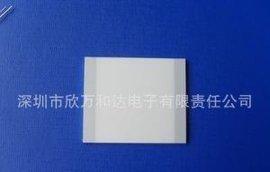 LED汽车背光源厂家WHD-7741