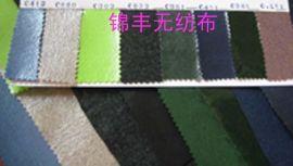 复淋膜无纺布(0.5mm-1.0mm/2.0mm/3.0mm)