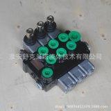 DCV40-3YT整体式液压多路换向阀