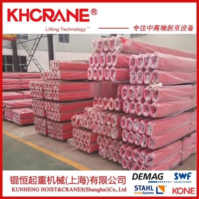 供应订制1吨以下KBK柔性轻型组合系统起重机