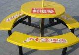 戶外休閒廣告桌椅