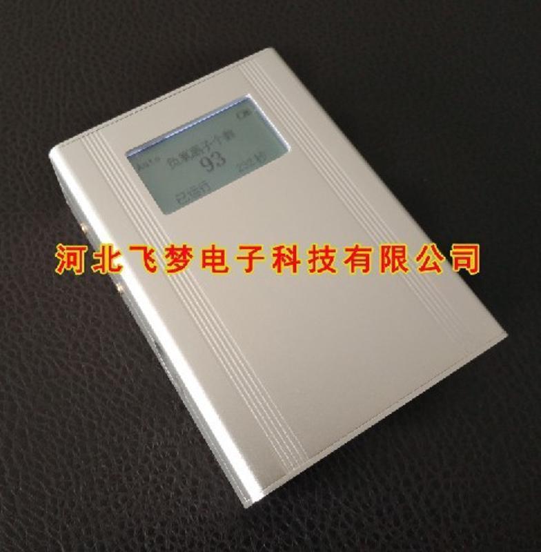 手持式负氧离子检测仪 便携大气环境空气负离子浓度监测厂家直销