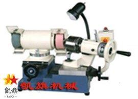 多功能刀具磨床(KQ-32N)