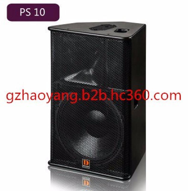 供应NEXOO PS10力素音箱 PS10专业音箱 力素10寸会议音箱 专业音响厂 力素PS10R2