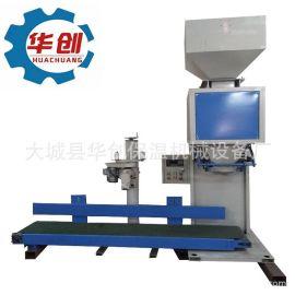 颗粒称重包装机生产厂家 河北大城 自动称重包装机