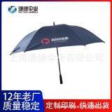 商务礼品伞定做 ,商务广告礼品伞定制 上海