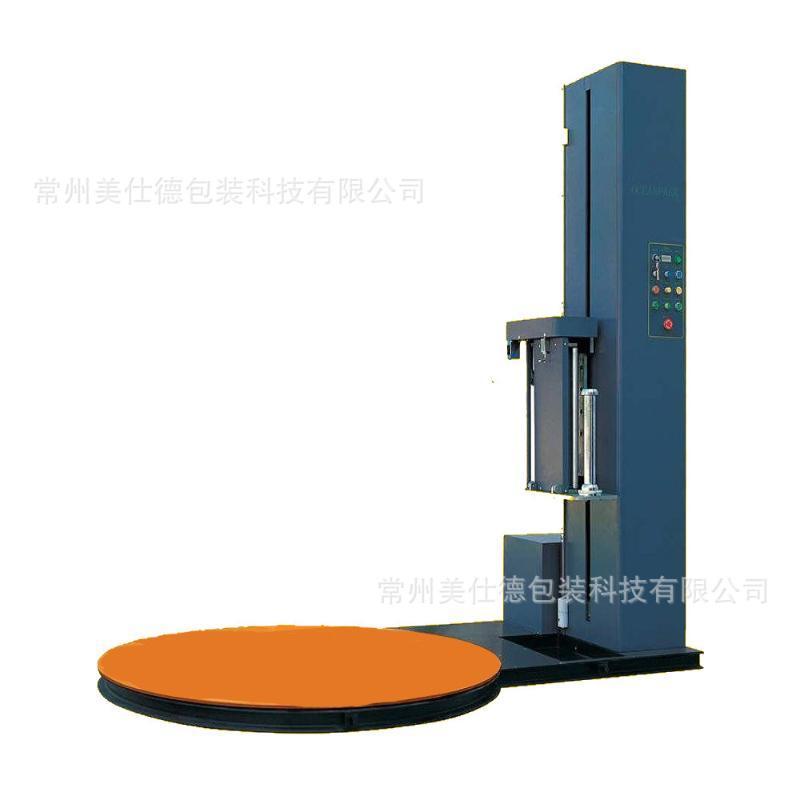 全自动预拉伸托盘缠绕机薄膜缠膜机可定制