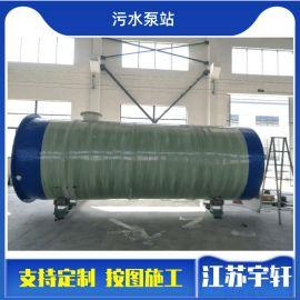 丽水一体化污水预制泵站